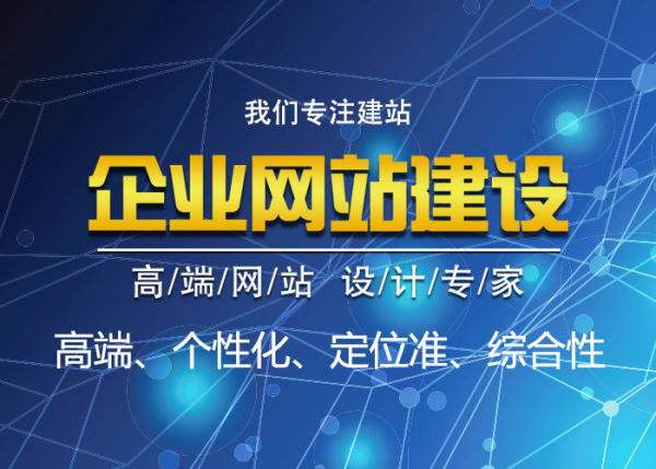 郑州做一个网站到底需要多少钱 郑州网站建设都需要准备什么资料?