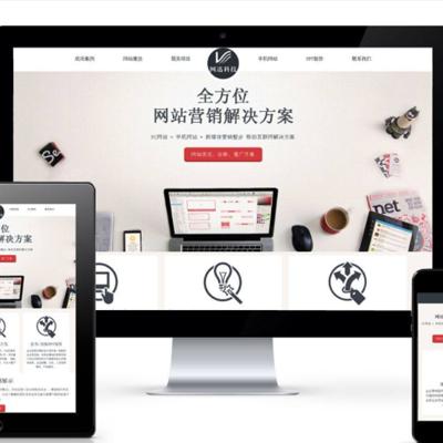 河南建设网站比较好的公司