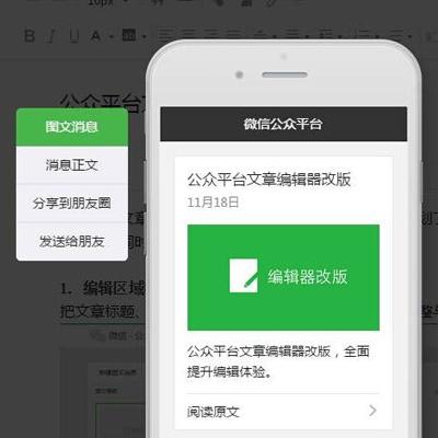 郑州微信公众号运营