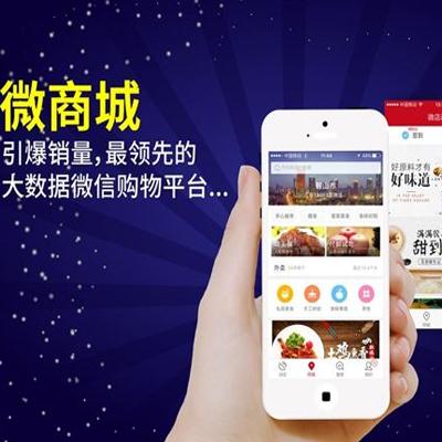 郑州PHP商城建设